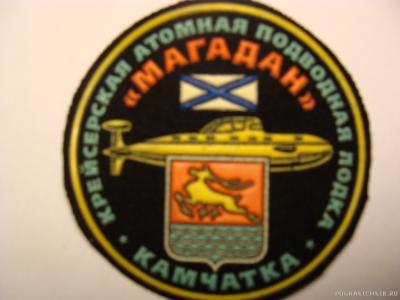 АПЛ Магадан
