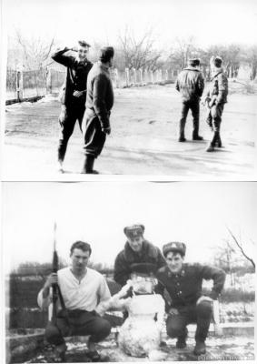 Мукачевский Пограничный Отряд