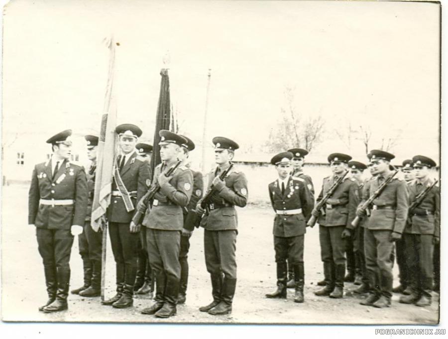 Вынос Знамени Части. 73-74 гг.