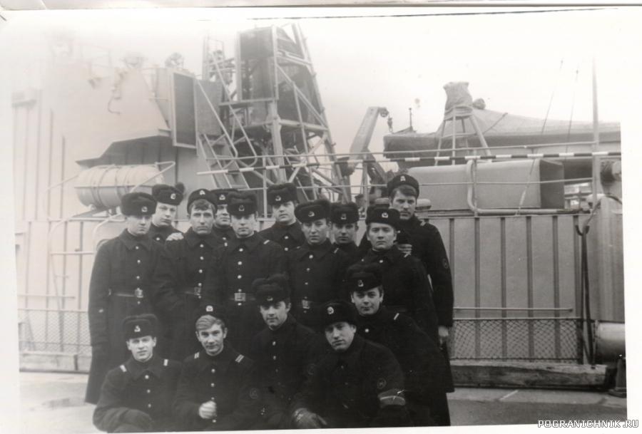 Экипаж 619-го