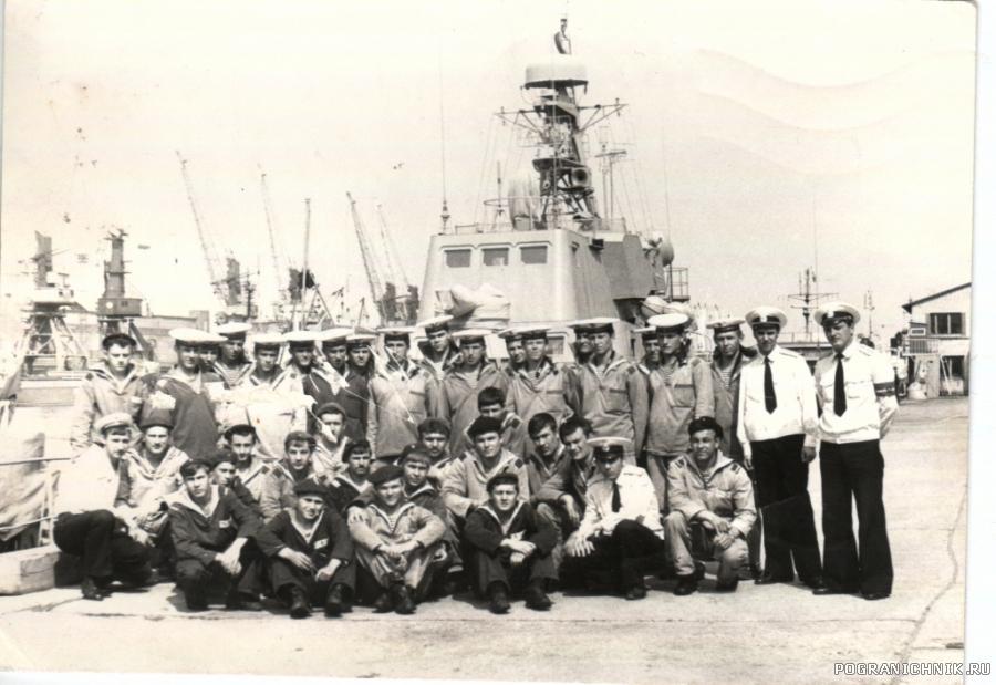 1981 год прибытие из Анапы на 620-й