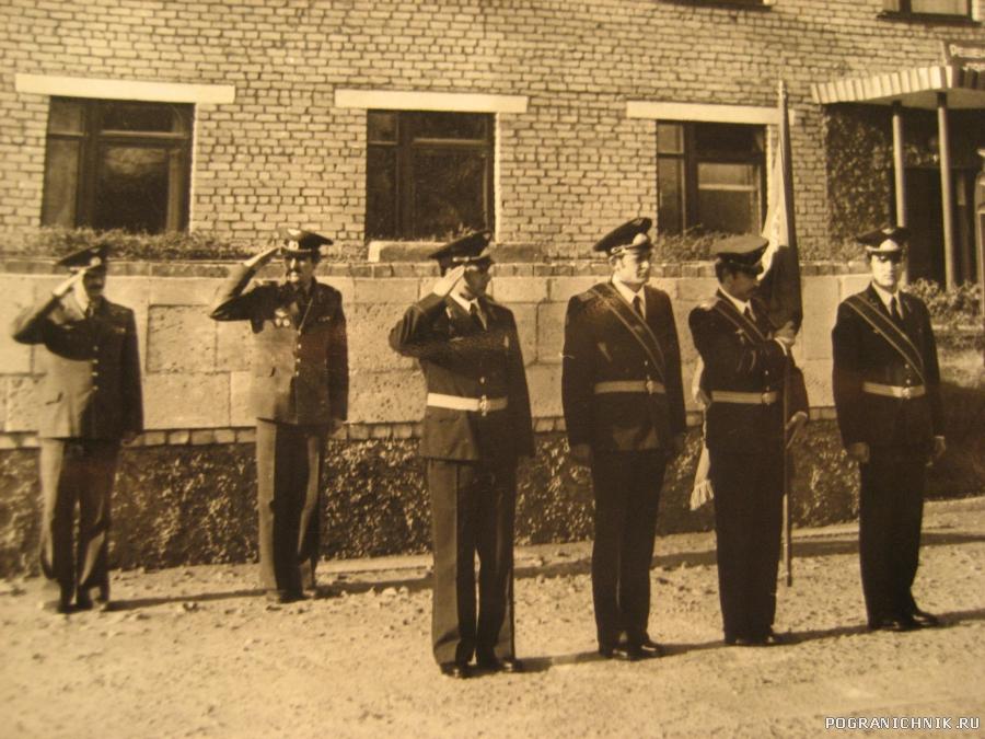 Отцы-командиры, 1986г.