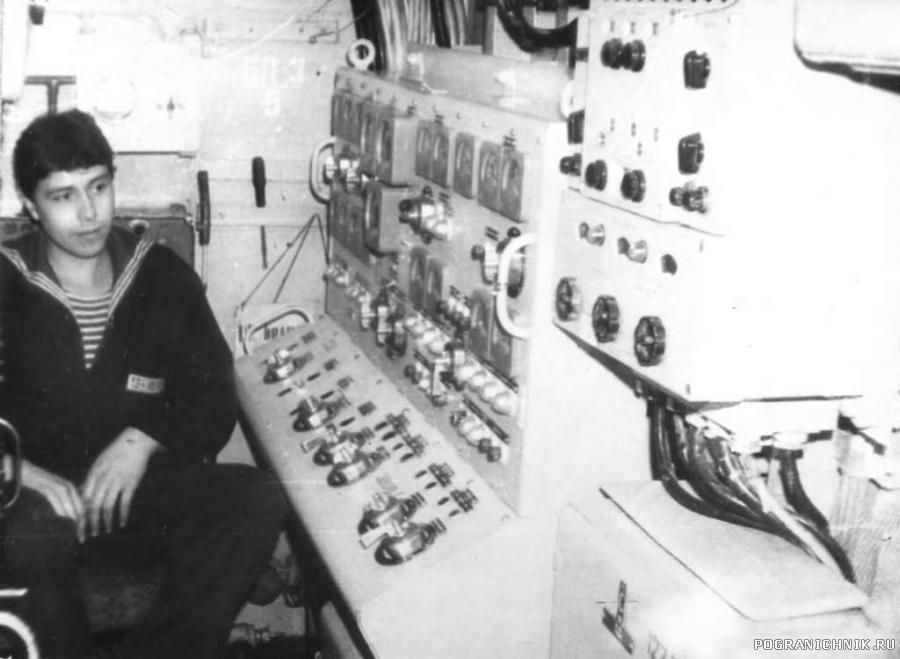 щит электрика 607