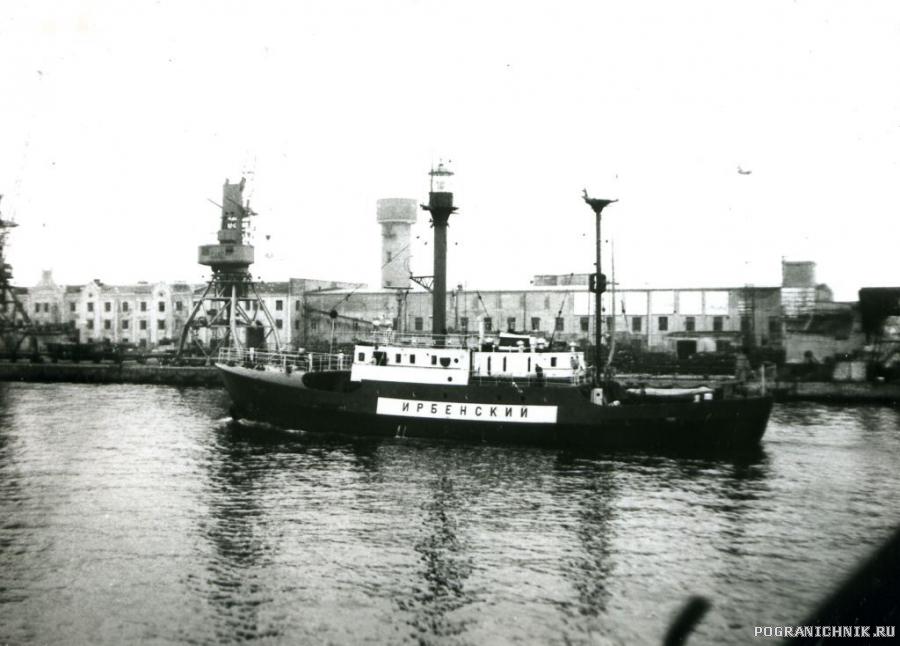 плавмаяк Ирбенский