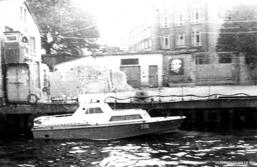 катер командира в/ч 9864