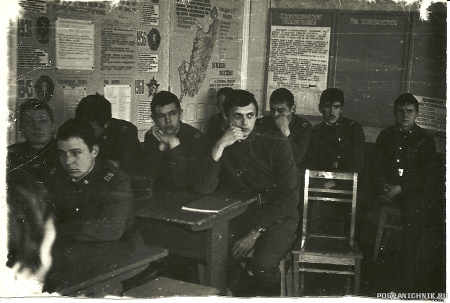 Кордонка 1981