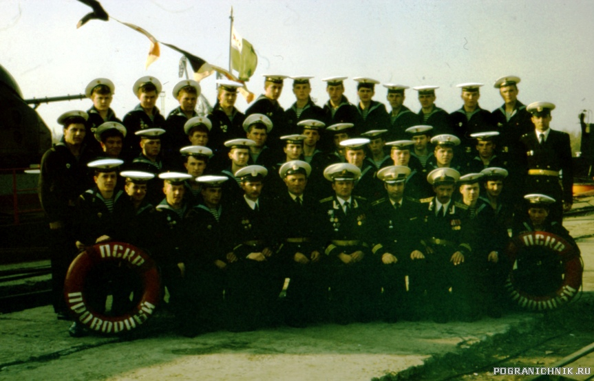 Лиепая 1987