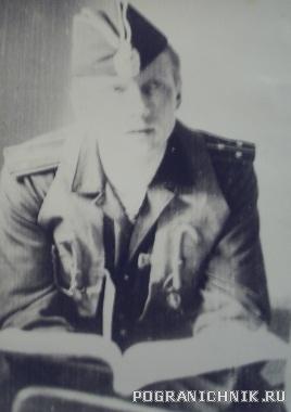 685 Пешкичев 1983