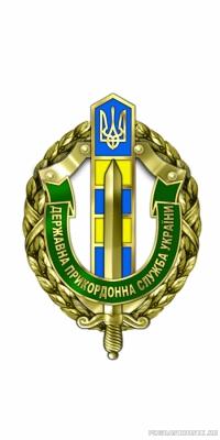 логотип3.jpg