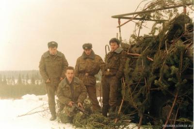 Зима на ПУЦе 1995 год, ММГ №1