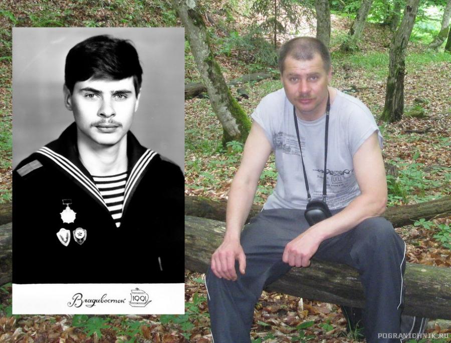 1991 год и 2010 год
