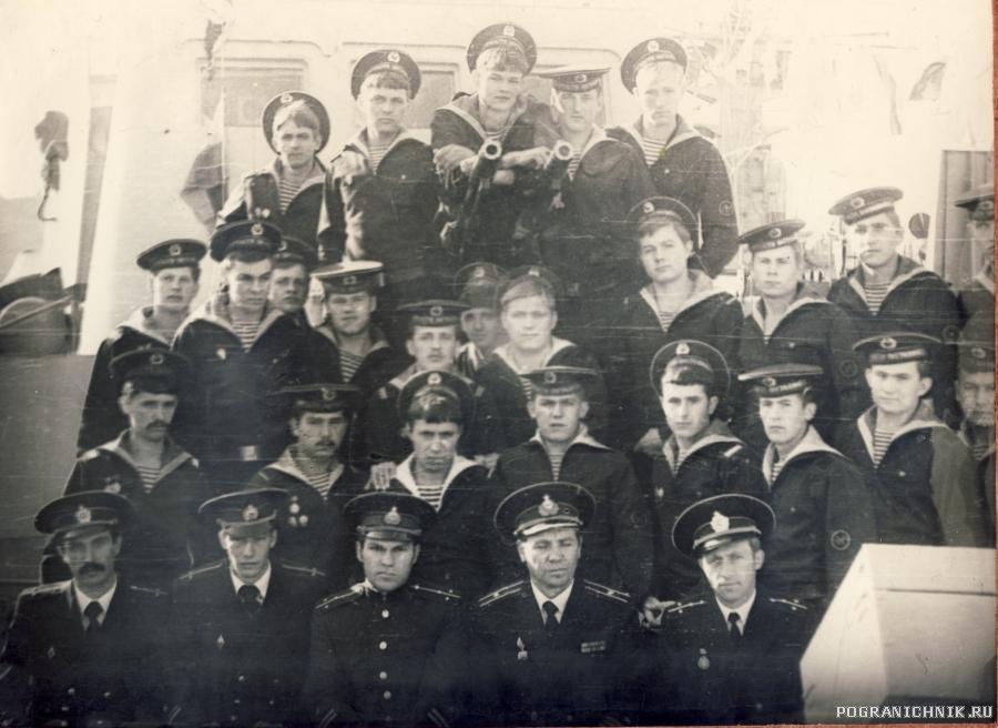Экипаж ПСКР 75-78гг.