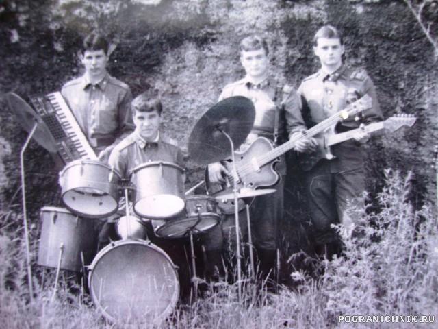 ВИА отряда 1985