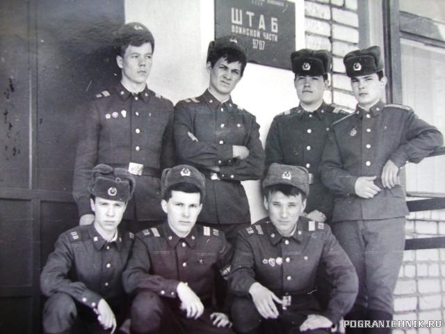 Штаб отряда 1983-1985