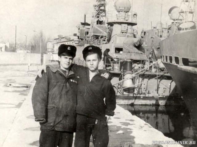 Малая стоянка, 1992-93 гг