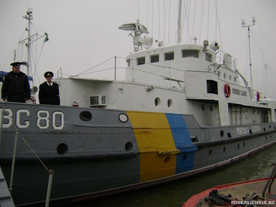 """Корабль управления """"Дунай"""" Измаильского отряда мор"""