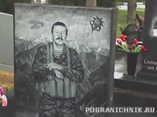Митя Медведев реверс.jpg