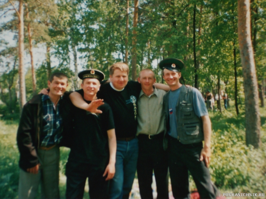 г. Челябинск 2006г.