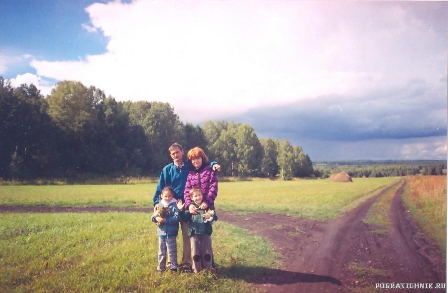 Пикник на Карпысаке.Новосибирская область.