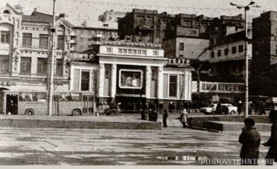 1982 с Анапы на Шикотан