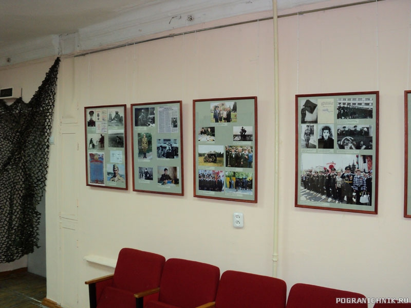 Выставка ко Дню Пограничника