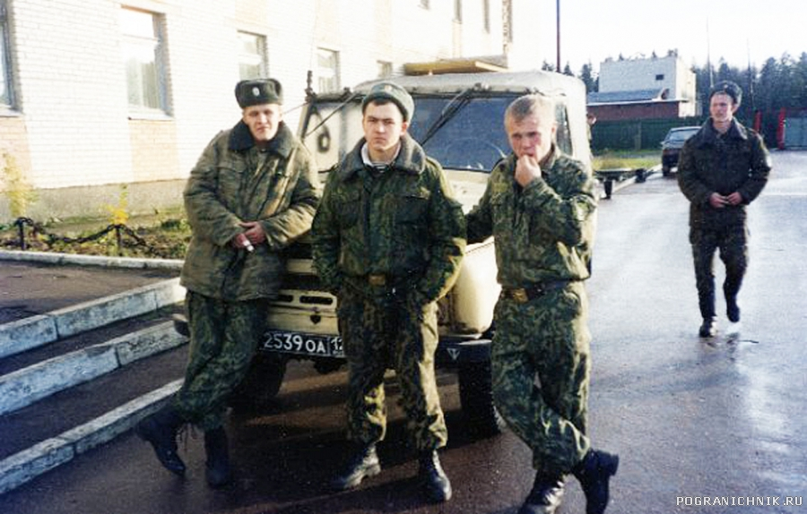 ОПК ''Лужайка'' 2000г.