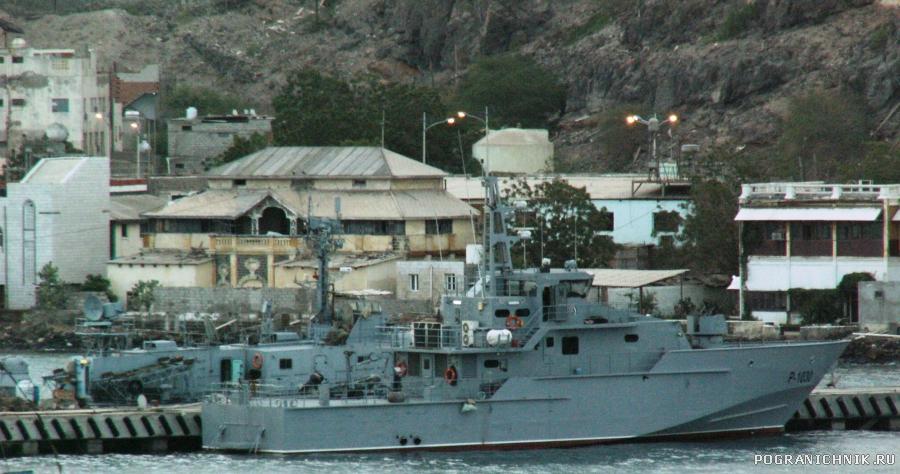 катер ВМС Йемена