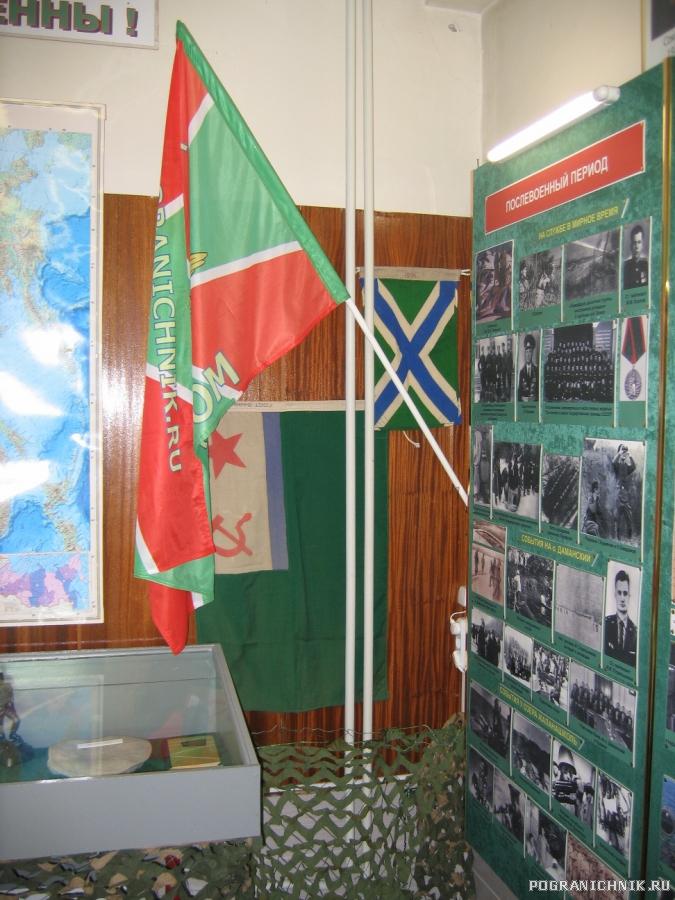 Флаг форума в музее