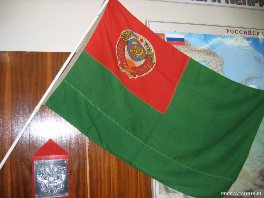 Флаг Председателя КГБ СССР