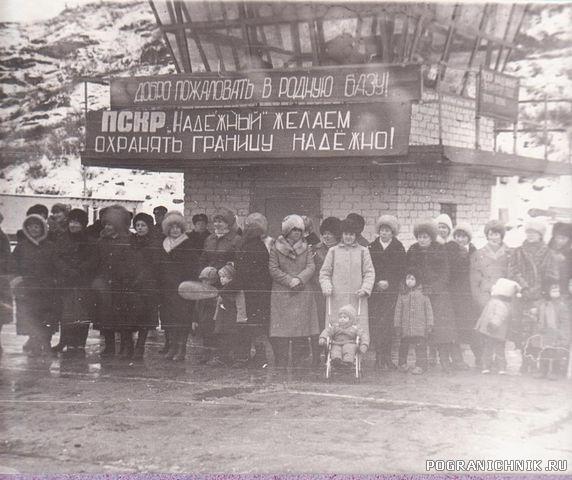 Встреча в Кувшинке