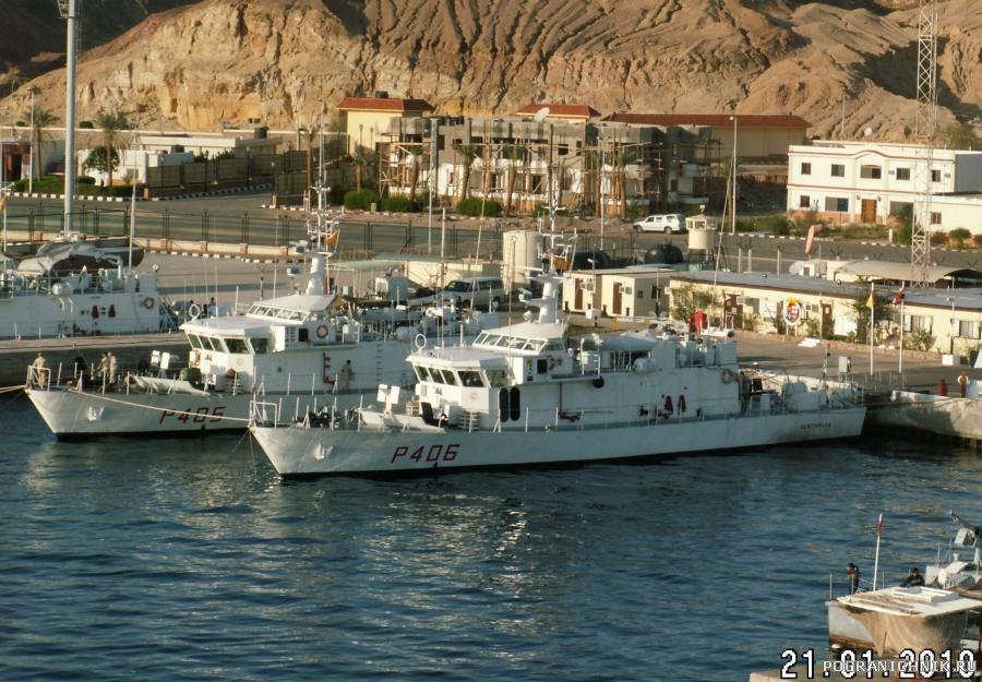 Египетские катера