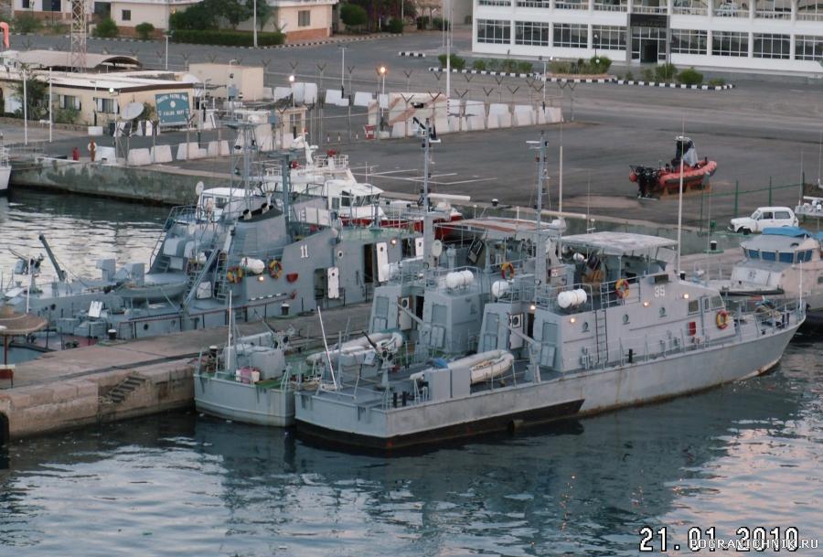 Катера египетских ВМС