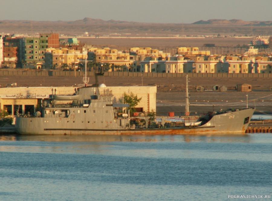 танкер ВМС Египта