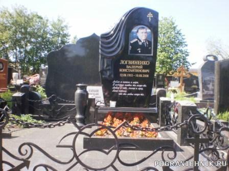 Москва. Троекуровское кладбище.