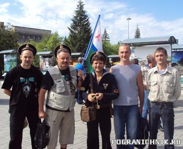 Новосибирск 2011