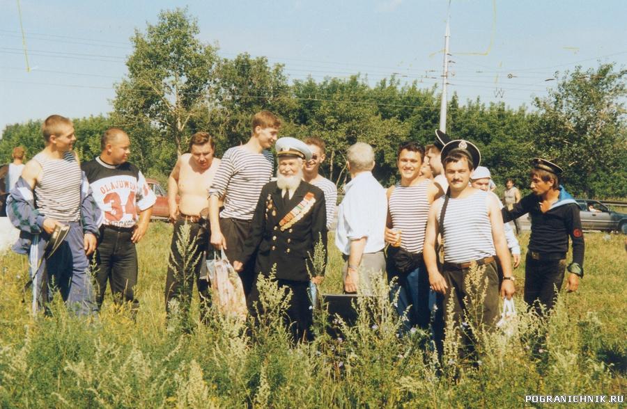 День ВМФ. Новосиб-1996