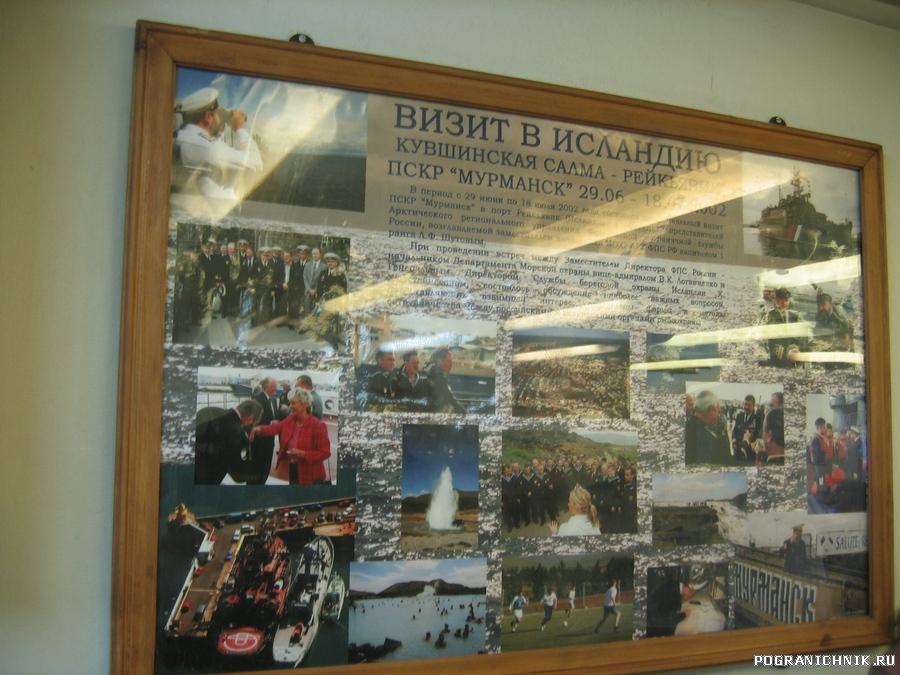 """В столовой ПСКР """"Мурманск"""""""