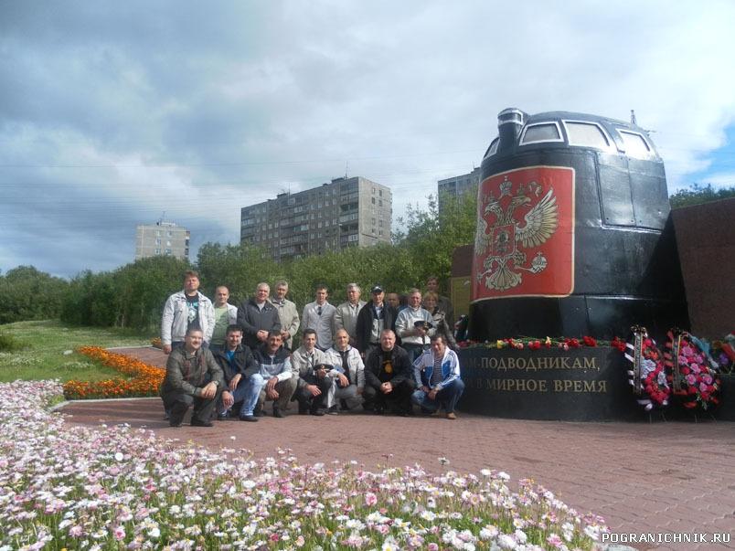 Мурманск 2011