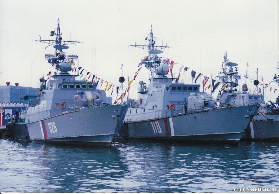 корсаков 1995