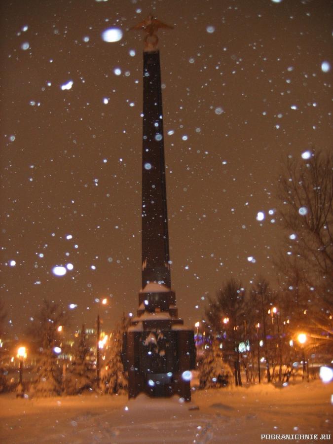 Памятник пограничникам Отечества. 22.12.2011