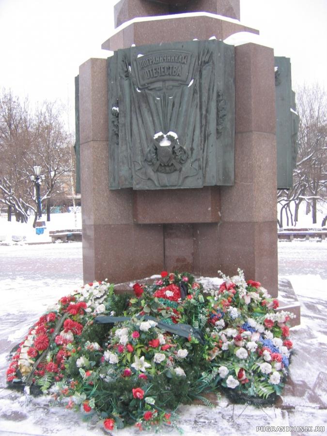 Памятник пограничникам Отечества. 24.12.2011