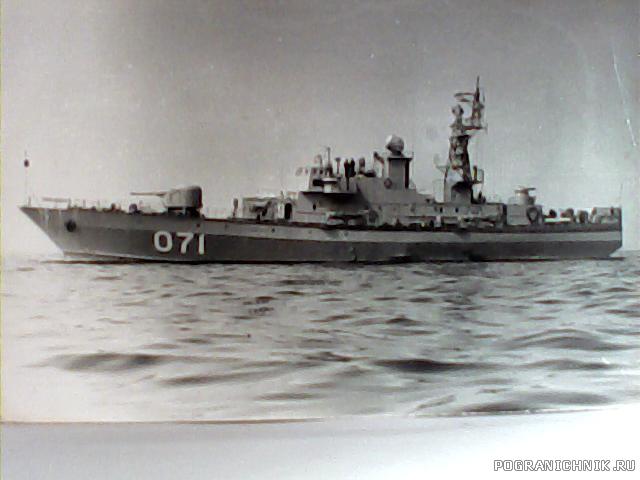ПСКР-802