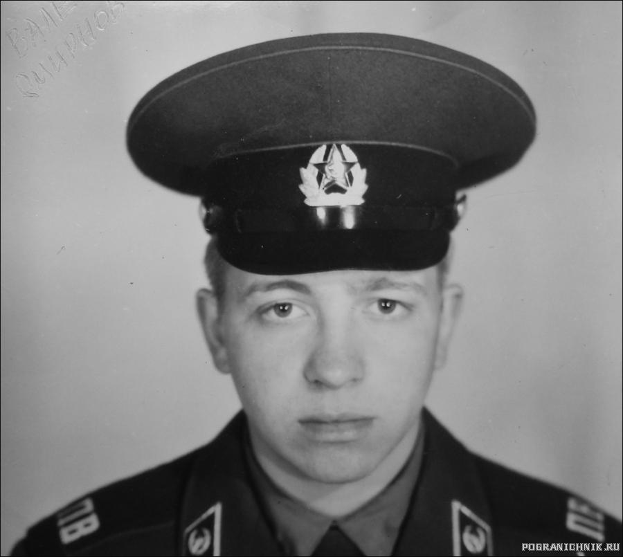 2416,СМИРНОВ ВАЛЕРА,86 год,5 уч.застава