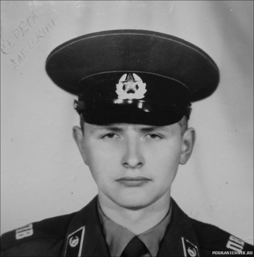 2416,АЛЕЦКИЙ СЕРГЕЙ,86 год,5 уч.застава