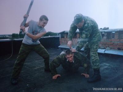 Сосново-Борский Пограничный Отряд