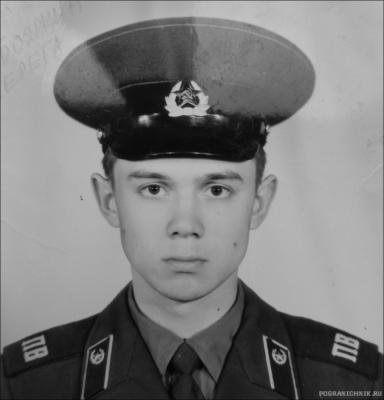 2416,БОЯРКИН СЕРГЕЙ,86 год,5 уч.застава