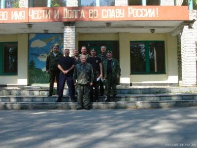 Суоярвский Пограничный Отряд