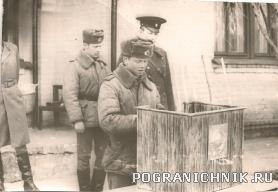 102 отряд им. Кирова застава Коробицина 1980-1982