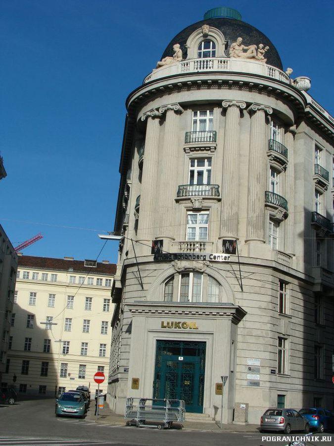 Австрия.Вена.март 2012.