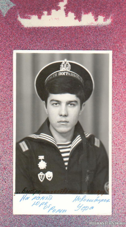 Рамилька Минияров.jpg